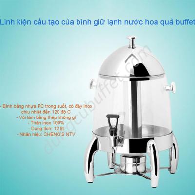 Bình giữ lạnh nước hoa quả buffet 12 lít AT90012