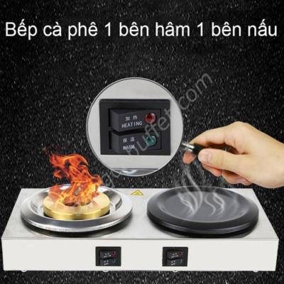 Bếp hâm nóng cà phê bên hâm bên vừa nấu vừa hâm BWM-2